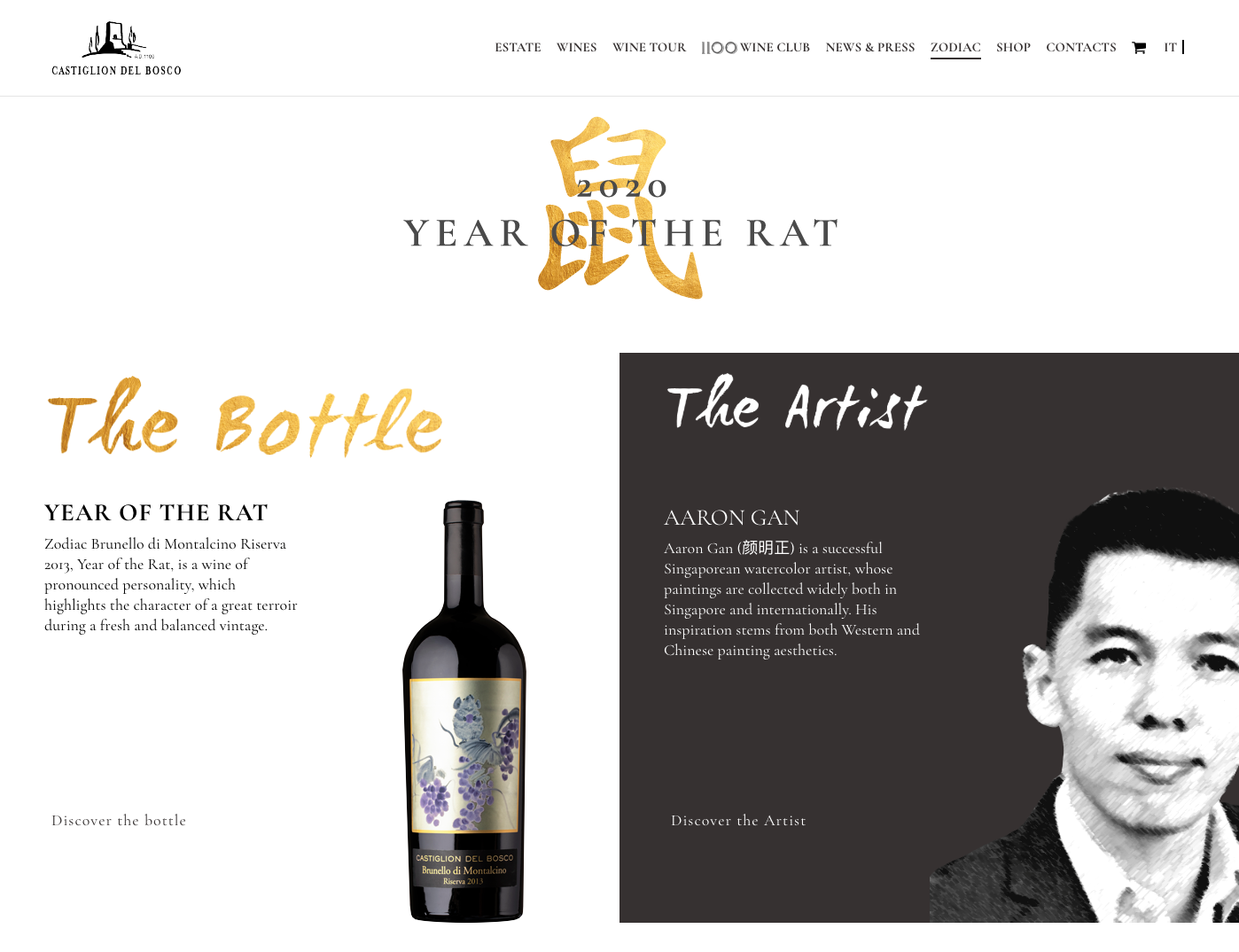 Year of the rat Brunello